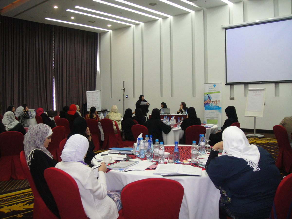 WHO Child Growth Standard Workshop