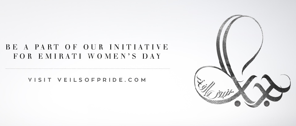 Tathqeef Celebrates Emirati Women's Day with the Veils of Pride Project